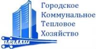 Логотип компании Аварийная служба