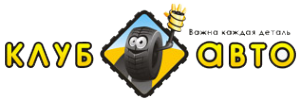 Логотип компании Клуб Авто