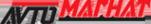 Логотип компании Автомагнат