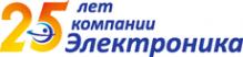 Логотип компании ЭЛЕКТРОНИКА