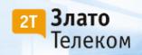 Логотип компании Злато Телеком-Центр