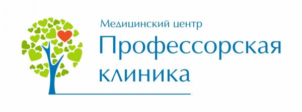 Логотип компании Профессорская клиника