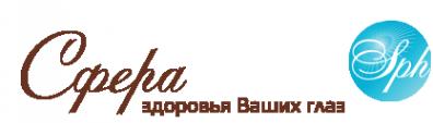 Логотип компании Сфера здоровья Ваших глаз