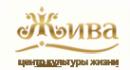 Логотип компании ЖИВА
