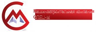 Логотип компании СПЕЦ-М