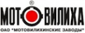 Логотип компании Одиссей