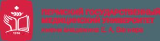 Логотип компании Пермский государственный медицинский университет им. академика Е.А. Вагнера