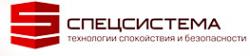 Логотип компании Спецсистема