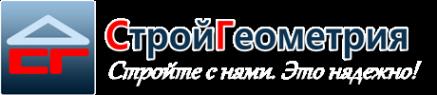 Логотип компании СтройГеометрия