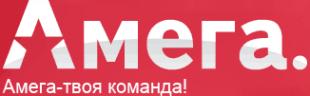 Логотип компании Амега