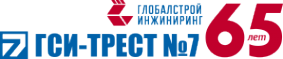Логотип компании ГСИ-Трест №7