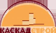 Логотип компании КаскадСтрой
