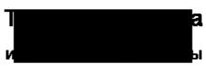 Логотип компании Технологии права
