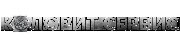 Логотип компании Колорит-сервис