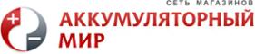 Логотип компании Аккумуляторный мир