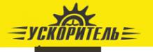 Логотип компании Ускоритель