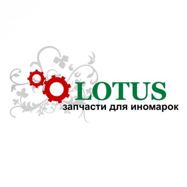 Логотип компании Lotus