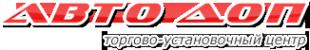 Логотип компании Авто Доп официальный представитель StarLine Pandora