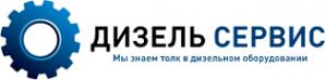 Логотип компании Дизель Сервис-Пермь