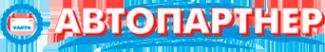 Логотип компании АВТОПАРТНЕР