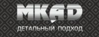 Логотип компании МКАД