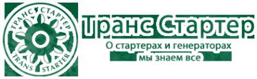 Логотип компании Транс Стартер
