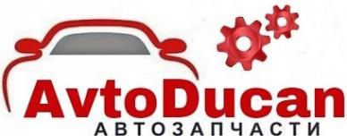 Логотип компании АвтоДукан