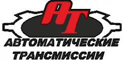Логотип компании Центр по обмену и ремонту автоматических трансмиссий