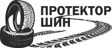 Логотип компании Протектор Шин