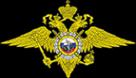 Логотип компании Участковый пункт полиции