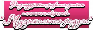 Логотип компании Музыкальная радуга