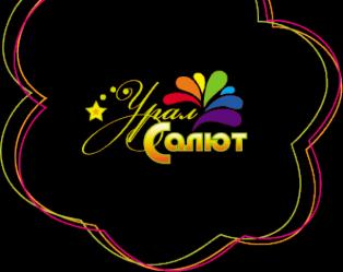 Логотип компании Магазин фейерверков