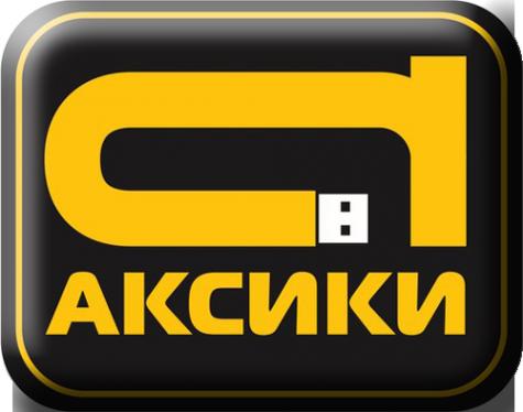 Логотип компании Аксики