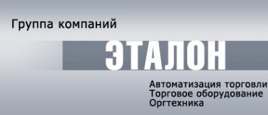 Логотип компании Оргтехника