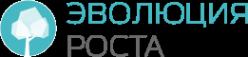 Логотип компании Эволюция Роста