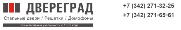 Логотип компании Магазин замков и фурнитуры