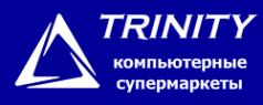 Логотип компании Тринити