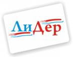 Логотип компании Компания Лидер