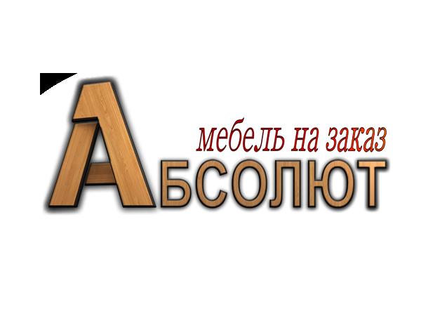 Логотип компании Абсолют мебель