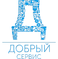 Логотип компании ДОБРЫЙ СЕРВИС