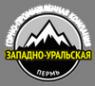 Логотип компании Западно-Уральская Горно-Промышленная Компания