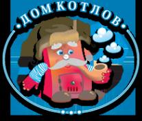 Логотип компании ДОМ КОТЛОВ