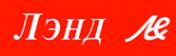 Логотип компании Лэнд-Ек