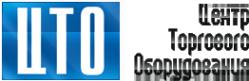 Логотип компании Центр торгового оборудования