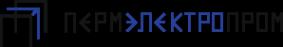 Логотип компании ПермЭлектроПром