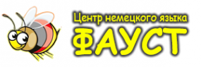 Логотип компании Фауст