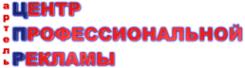 Логотип компании Артель ЦПР
