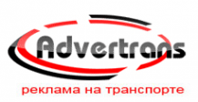 Логотип компании Адвертранс