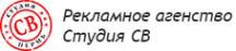Логотип компании Студия СВ