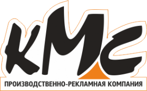 Логотип компании КМС-Пермь